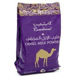 Верблюжье молоко - POWDER ( 500 г )