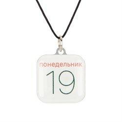Кулон iDropNeck - The Calendar