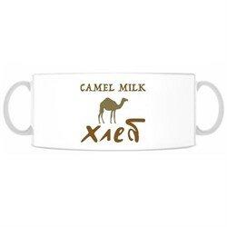 Кружка Camel Milk - Хлеб