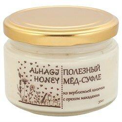 Alhagi - Мёд-суфле с  орехом макадамия (300 г)